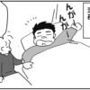 (0116話)夢の地図