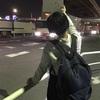 GW姉妹でヒッチハイクの旅!17時間で東京から福岡まで行きました!