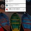 【Unity】Androidのプッシュ通知でアイコンが白くなる問題の対処法