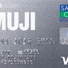 MUJIカードのマイル還元率を徹底分析【1分で分かる】