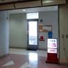 お食事処「さくら」(県立北部病院6F) で「焼きそば(おにぎり付)」 550円 #LocalGuides