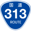No.145 国道313号