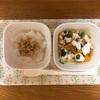【7ヶ月】離乳食3週目・納豆