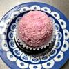 加美ショコラ、通称『馬糞ケーキ』に新味登場!「ストロベリーバフンケーキ」が季節限定で発売中|宮城県加美郡加美町の「やくらい土産センター・山の幸センター」で見つけました