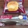 ロカボクッキーの「味わいカカオ」とモンテールの糖質を考えたスイーツ見つけた
