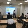 セミナー・レポート:4月25日(水)開催、「新規事業を次々と生みだせるようになる講座(基礎編)」(前編)