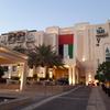 """UAEアブダビと、ルーブル・アブダビ ~FIFAクラブW杯の""""存続""""を願って"""