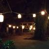 師走に灯る迎え灯 春牧盛久神社と平野