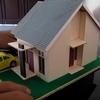 Desain Pagar Rumah Minimalis Terbaru yang Keren dan Murah