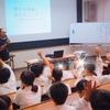 【城南中1年講話】〜地域をしあわせにしよう〜 未会代表として城南中学校でお話してきました。