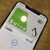 【iPhone】残高があるのに Apple Pay の Suica で改札を通れない原因