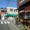 軽食 喫茶 サッチ&ユッコ/秋田県南秋田郡五城目町