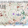 2017年10月07日 10時12分 埼玉県秩父地方でM3.4の地震