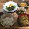 今朝は御飯でした。