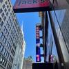 NYスーパー・ディスカウントストア開拓「jack's 99 Cent Store」♫