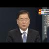 【北朝鮮】韓国と北朝鮮が首脳会談開催で合意、来月にも!