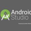 グーグルが AndroidStudio 2.0 ベータを投入。Cold Swap、インデクシングの改善、そしてマルチタッチをサポート
