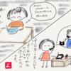 【57】子連れ留学の決意を報告した時の母と義両親の対応に学んだこと