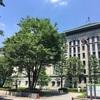 国際子ども図書館(旧帝国図書館)  台東区上野公園