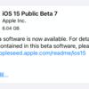 iOS15/iPadOS 15/tvOS 15/watchOS 8 Public Beta7がリリース:新機能や変更点など【更新】