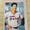 プロ野球カード記録 その4