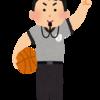 バスケの審判の資格欲しいけど、トラベリングですらジャッジが難しい