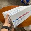 ヨドバシ.comスゴすぎ。けさ注文して今さっき届いたよ