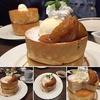 やっと!美味しいスフレパンケーキをドトール系列 星乃珈琲でたべた!店員さんの素敵接客にも感謝!(福山市駅家店)