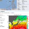 【ダブル台風】日本の南東には台風23号・南西には台風の卵である熱帯低気圧(90W)が存在!気象庁の予想では24時間以内に南シナ海で台風24号『ナクリー』が発生か!ダブル台風が日本へ接近する可能性は?