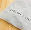 旅行かばん推薦、サラデープロジェクトキャリオール旅行用のボストンバッグ!