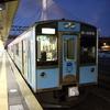 信州東北ローカル線乗り鉄の旅 6日目⑪ 黄昏の青い森鉄道を行く