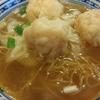 香港のエビワンタン麺 沾仔記