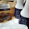 【LINEポケオ】神クーポンキャンペーンで買ったものをさらしてみる(´・ω・`) Part.4【大戸屋】