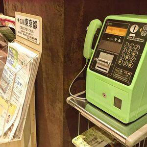 ナビダイヤルはどのタイミングから料金が発生する?オペレーターとの通話中だけでなく、呼び出し中でも通話料がかかるのかを調べてみた。