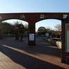 """【大阪・堺市】2016年は申年なので大浜公園の""""猿飼育舎""""を拝んできた!なんと無料でアカゲザルがみれちゃうのです。"""