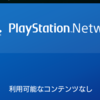 PlayStation Mobile、コンテンツの機器認証期間が2月29日まで。