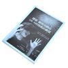 日本建築学会大会(北陸)研究協議会「建築・都市分野のVR・MR技術の展望」(9/4 14)