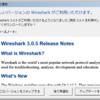Wireshark 3.0.5