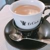 【食べログ】ゆったりとした雰囲気が魅力!関西の高評価カフェ3店舗をご紹介します!