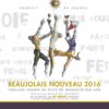 『おすすめヌーヴォーその4★ブルゴーニュで活躍する日本人醸造家が凝縮した葡萄にこだわって作る、コクのある美味しいヌーヴォー★2017 Beaujolais Nouveau, Lou Dumont / 仲田晃司』