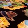 【ボードゲーム】密林に眠る黄金郷を求めてカードですごろく『エルドラド』