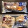 【ローソン】ロカボ!あんフランスパンとサラダチキンゆず胡椒パン!