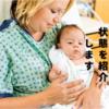 産後は交通事故レベル?産後の身体の状態を紹介します