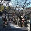 徳島県での初詣①
