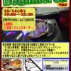 12/14(木)島村楽器津田沼店 × Mediterraneo合同クラブイベント『Beginners!!』開催!!