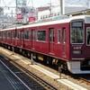 阪急、今日は何系?①440…20210421
