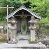 海野藤十郎の墓
