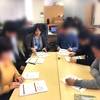 就職情報交換会、他障害の方を理解しよう!|新横浜の就労移行支援・継続A型【個別支援】