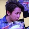 嵐にしやがれ〜最新タンメンデスマッチ〜
