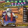【DQMSL】「ドラ猫親分ドラジ」は魔獣系高速アタッカー!閃く短刀でデイン会心!